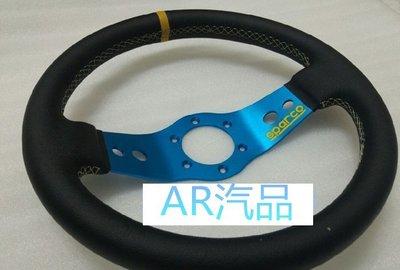 [AR汽品]SPARCO兩幅中凹330MM真皮方向盤NARDI OMP CK 馬3 K6 K8 FORTIS MOMO