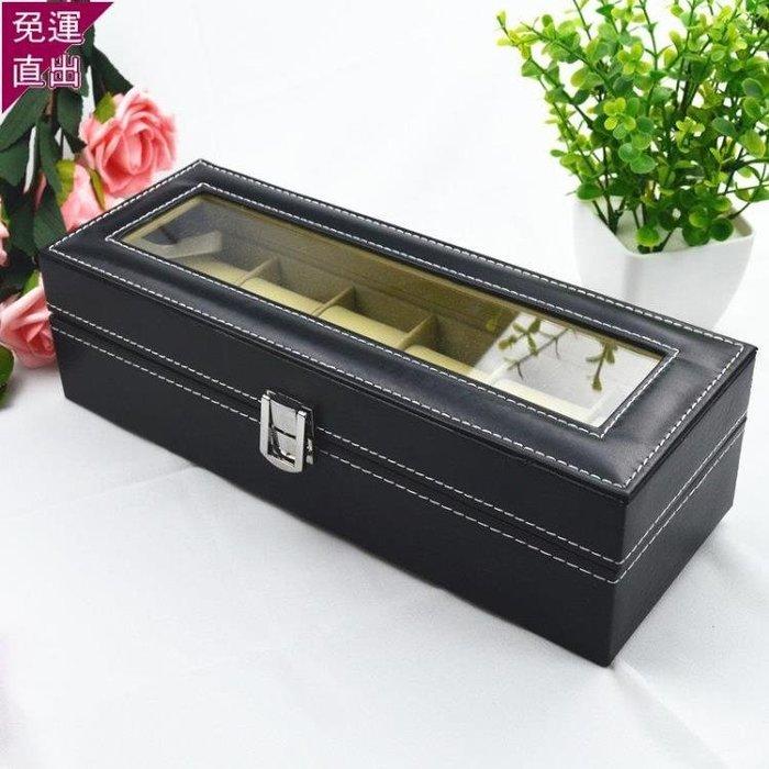 (免運)手錶收納盒 收錶箱手錶箱玻璃皮革手錶箱收納 [BOOM]
