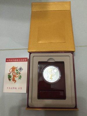 【2016丙申猴年精鑄生肖銀幣】 鍍金千分之999.9 (鍍金版) 收藏  禮物