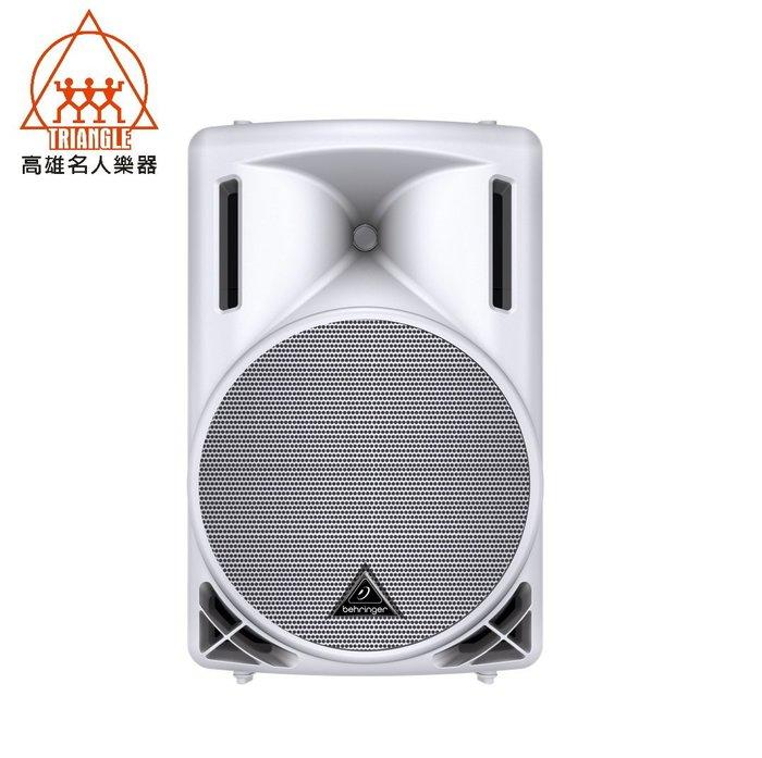 【名人樂器全館免運】Behringer 耳朵牌 Passive speaker B215XL WH 被動式喇叭