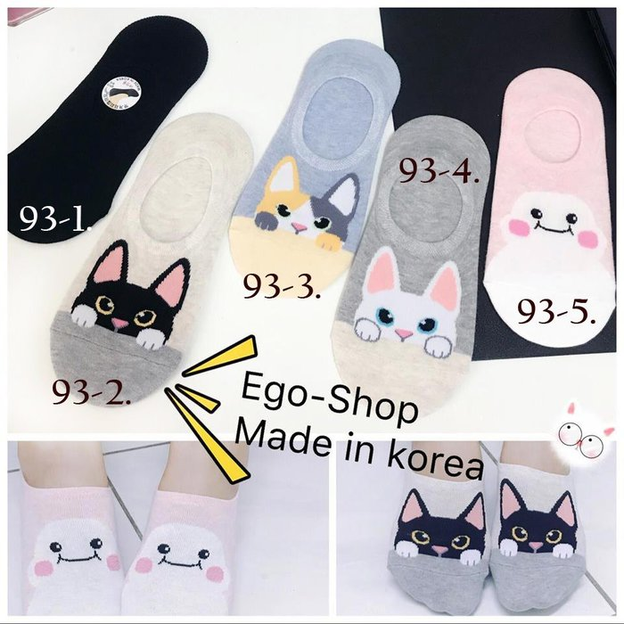 EGO-SHOP正韓國空運-萌萌小狗船型襪.Q-93