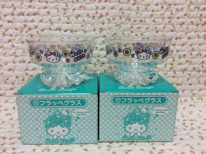 Sanrio hello kitty 布丁杯&冰淇淋玻璃杯組—2入ㄧ組《日本製.2014年商品》收藏特價出清