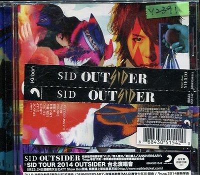 *還有唱片行* SID / OUT SIDER 二手 Y2391