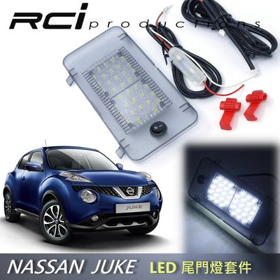 RC HID LED專賣店 NISSAN JUKE  LED  行李箱燈 後車廂燈 後門燈 總成式 尾門燈