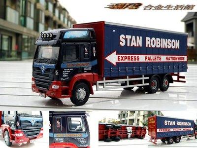 【Corgi 精品】Foden Aipha Curtainside Lorry Stan Robinson Ltd 貨車~ 全新品,現貨特惠價!! ~