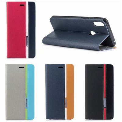 適用Zenfone Max Pro M1 ZB601KL布紋撞色翻蓋手機保護套TPU外殼手機殼保護殼手機套保護套防摔全新