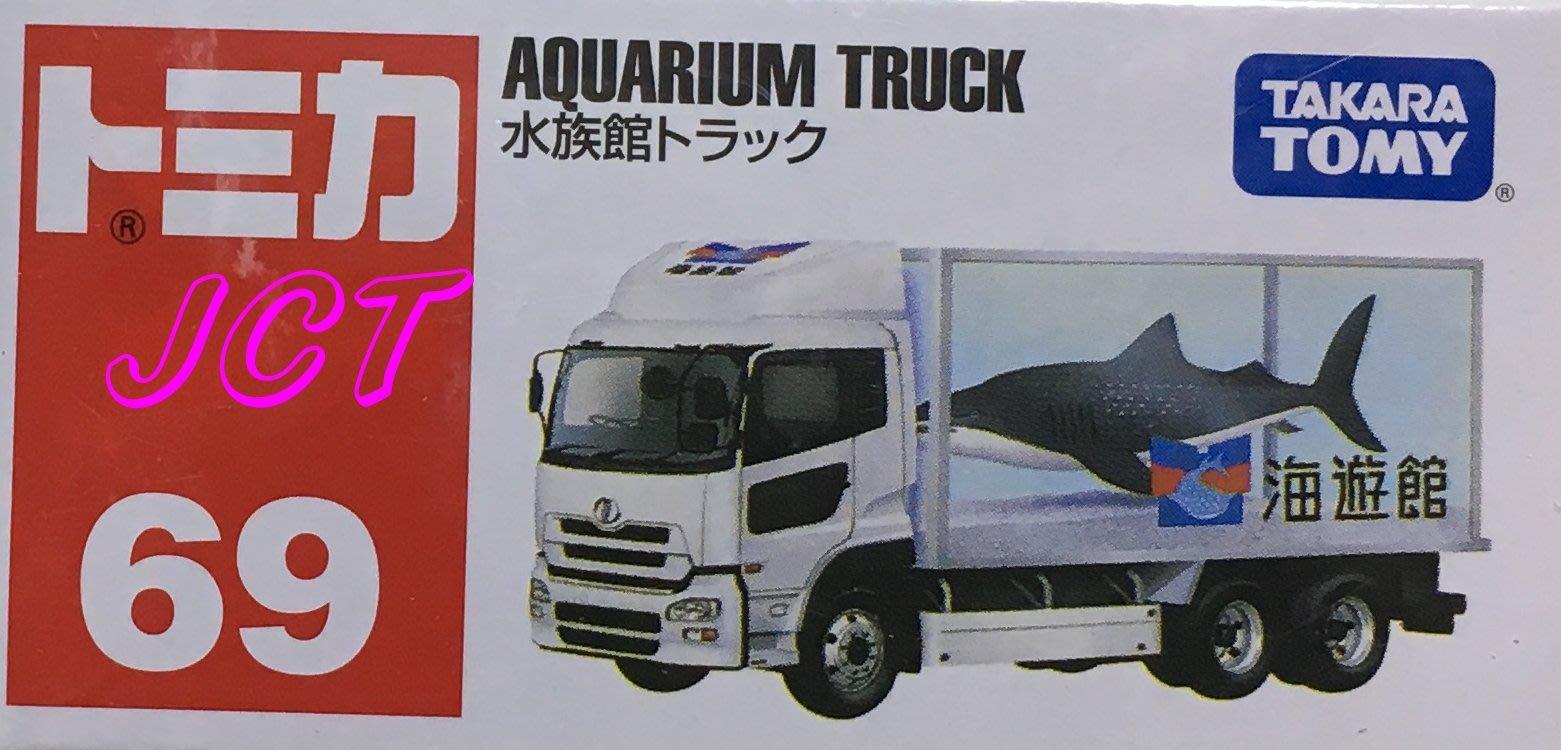 JCT TOMICA 多美小汽車—NO.69 海游館鯊魚車 746829