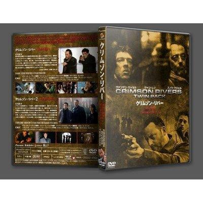 「暗流合集」讓雷諾.國英法三語+花絮+導評+OST.盒裝高清DVD.2碟