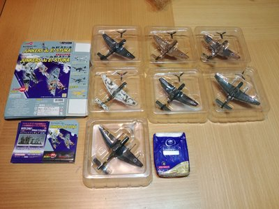 全新 Dragon 威龍 CAN.DO 第6彈 1:144 JUNKERS Ju 87 STUKA (一套共7盒) (不散賣) (連特别版).