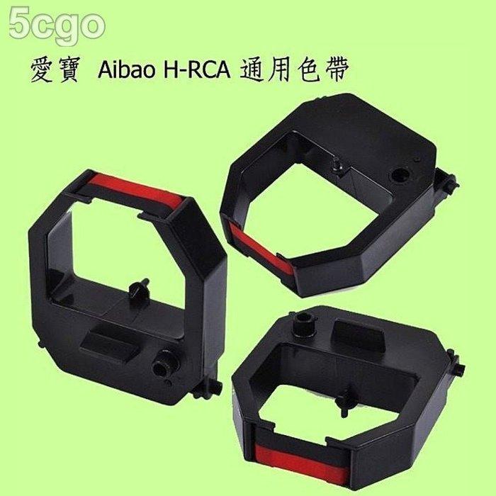 5Cgo【權宇】原廠全新 AIBAO S-180P專用 H-RCA 愛寶打卡鐘雙色色帶 可打30萬次=50人用1月 含稅