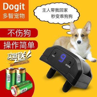 中小型犬防狗叫聲波自動止吠器智慧訓狗器狗狗震動電擊項圈防擾民 交換禮物