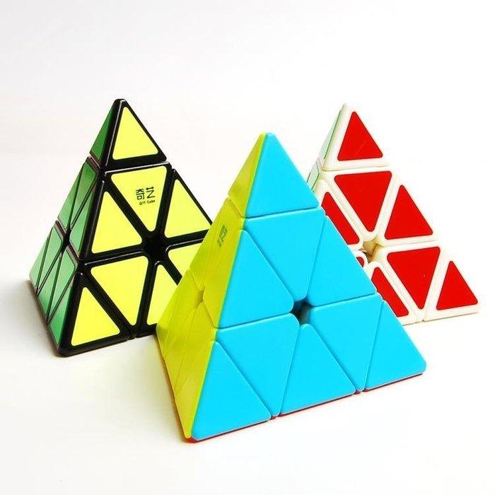 奇藝金字塔魔方三角形魔方套裝全套實色免貼紙異形魔方初學者