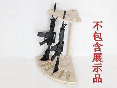 台南 武星級 實木 扇形 長槍 槍架 原木 ( 木製長槍架展示架槍櫃步槍狙擊槍來福槍獵槍衝鋒槍M4 CQB M4A1