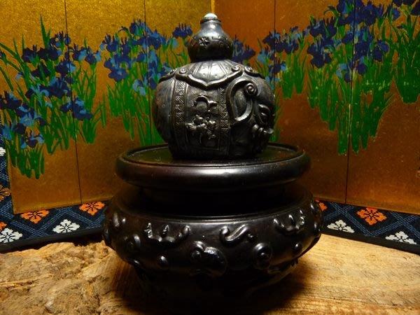 花見小路 685 清代 銀製太平有象吉祥平安 鼻煙壺  呈德盛款 寬:4.2 高:5.2 重:34g