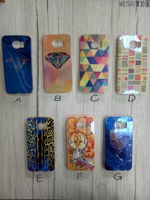 ☆特價三星 S6 Edge卡通手機殼【送9H鋼化玻璃貼】 ~多樣款式顏色隨你挑選~現貨供應中~