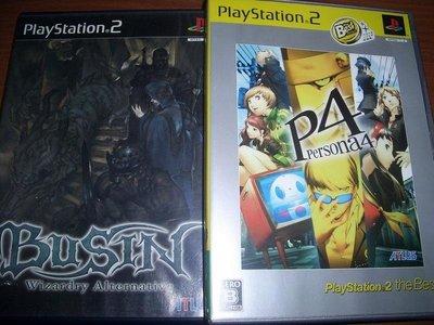 PS2 主機 女神異聞錄4 & 辟邪除妖武神 日版 ~ 同 PS4 女神異聞錄5 P5R 中文 限定由 Atlus 開發