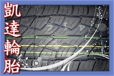 【凱達】普利司通 DUELER HT D687 215/60/17 215/60-17 215-60-17 X-TRIL配車胎 G051 Latitude Tour HP 可參考