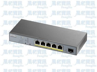 ZyXEL GS1350-6HP 5埠GbE智慧網管IP監控PoE交換器【風和網通】