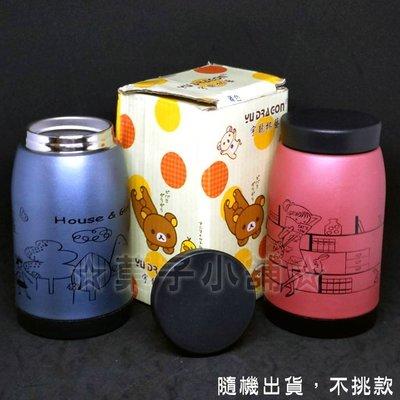 ☆菓子小舖☆《文青專用神器-雙層不鏽鋼磨砂造型大肚杯250ML》