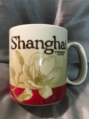 (現貨在台)星巴克 上海 城市杯