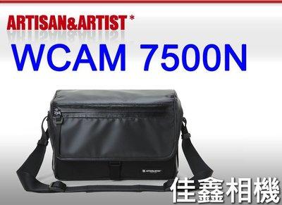 @佳鑫相機@(全新品)日本Artisan&Artist WCAM7500N 防水相機包(小型)Leica適用 可刷卡免運