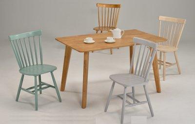 【奈德家具】135cm菲凡卡餐桌+多彩美克拉餐椅4張  全實木一桌四椅超值餐桌組 成家專案