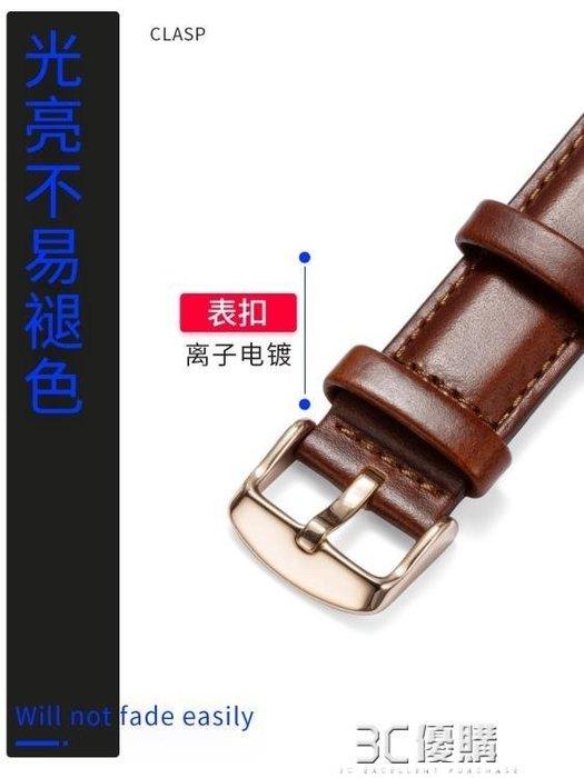 【瘋狂夏折扣】錶帶 代用dw錶帶手錶帶配件男女針扣白色紅色錶鏈黑色丹尼爾惠靈頓