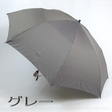 《FOS》日本製 紳士 條紋 折傘 高質感 高品質 晴雨傘 雨傘 摺疊傘 大雨 防曬 輕量 男款 型男 時尚 攜帶 熱銷