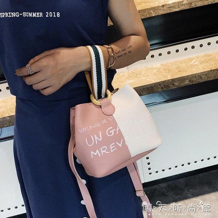 小包網紅質感小包包女包夏季新品女包小包迷你單肩斜挎包手提包  &易購生活館
