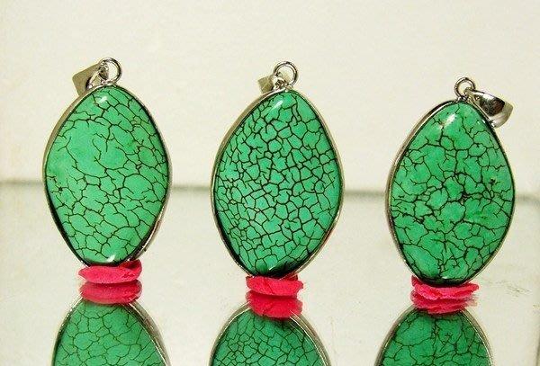 小風鈴~天然包框綠松石(土耳其石)墜子~單顆起標!螺旋造型