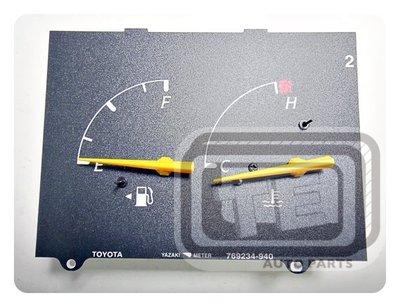 【TE汽配通】豐田 TOYOTA 瑞獅 SURF 1.8 02年10月-08年 油錶 綜合錶 正廠件