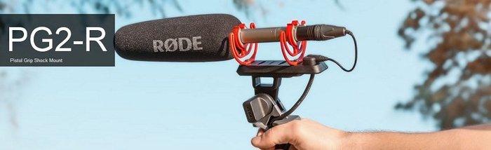 造韻樂器音響- JU-MUSIC - 全新 RODE PG2R PG2-R 槍型麥克風防震手把 握把