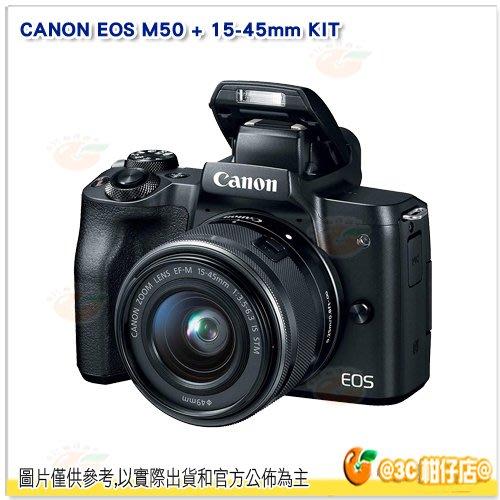 @3C 柑仔店@ Canon EOS M50 +15-45mm KIT 單鏡組 平輸繁中一年保固 黑色 微單眼