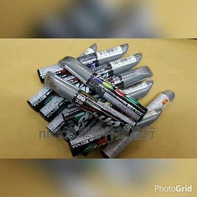 全新日本99工房補油筆 補漆筆 修補車身花痕筆
