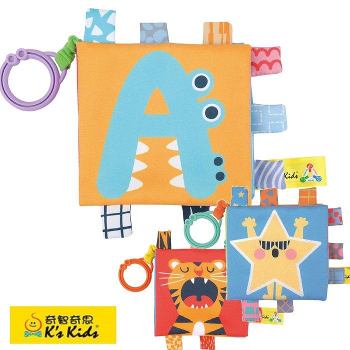 K's Kids 字母ABC布書 布書系列 §小豆芽§ K's Kids 奇智奇思 字母ABC布書_布書系列