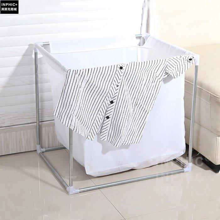 ♥精選暖心商品♥ 布藝髒衣籃 髒衣簍大號家居收納筐籃玩具雜物簍換洗衣物籃