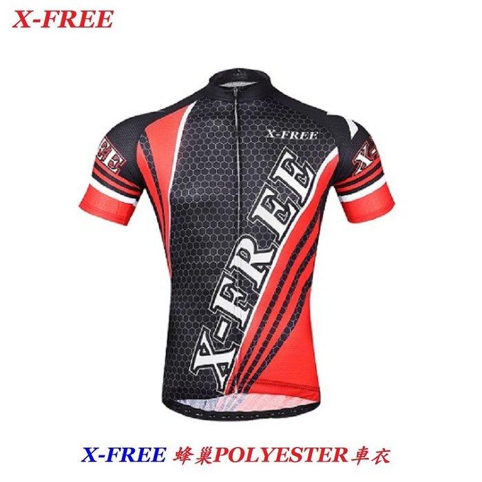 《意生》蜂巢車衣 X-FREE 自行車騎行服 腳踏車車衣 單車車衣 短車衣 短袖車衣 公路車車衣 快速吸濕速乾排汗衣