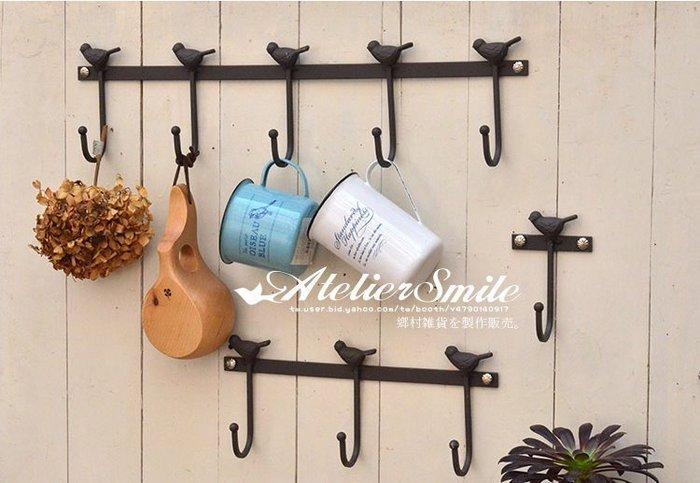 [ Atelier Smile ] 鄉村雜貨 早安鳥兒 衣帽架 鑄鐵 壁掛勾 展示架 五掛勾 # 現貨特價 # 直播