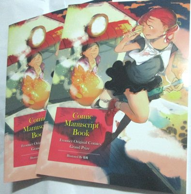 2016.8.FF28 全新空白繪圖本comic manuscript book