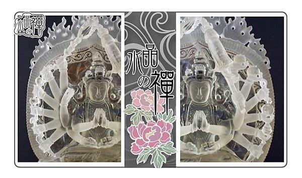 水晶の禪《傳家典藏系列㊣僅供欣賞》天然ㄟ檸檬黃水晶 參佛經唐卡精雕 【準提佛母】
