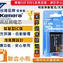 【聯合小熊】Kamera for Sony NP-BX1 電池 相容原廠 RX100 M2 M3 M4 M5 M6