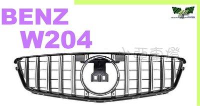 小亞車燈*賓士 W204 08 09 10 11 12 C300 C250 GT GTR LOOK 銀框 黑框 水箱罩