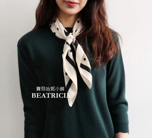 BHP665-韓國進口淑女氣質點點領巾 圍巾 絲巾【韓國製】