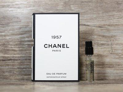 Chanel 香奈兒 精品香水系列 1957 中性淡香精 1.5mL 可噴式 試管香水 全新