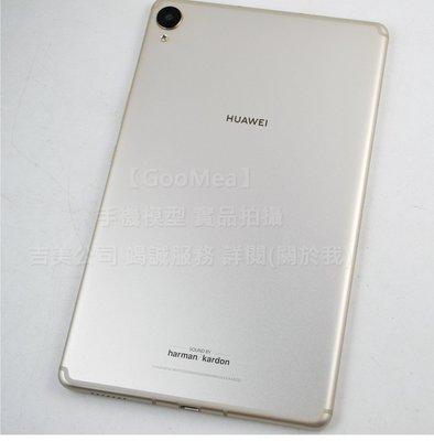 GooMea模型原裝金屬 黑屏華為MediaPad M6 8.4吋展示Dummy拍片仿製1:1沒收上繳交差樣品整人