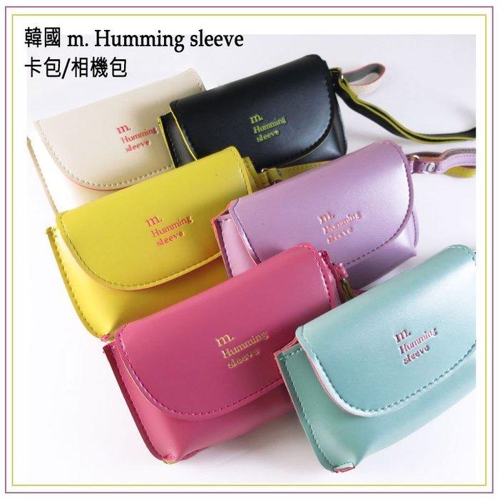 *美公主城堡*韓國m. Humming sleeve糖果色卡包 手拿包 皮夾 相機包 零錢包 六色 多功能