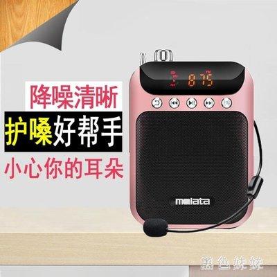 擴音器教師家專用大喇叭戶外耳麥播放器充電便攜式導游有線麥克風 js9930
