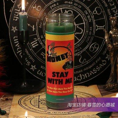 BlueLetter·現貨 LUCKYMOJO魔法儀式蠟燭-財富守護[MONEY STAY WITH ME]