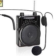 [家事達] KU-TH-U1401L 聲寶 腰掛式擴音機  特價