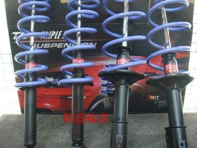 TRIPLES/TS短彈簧+KYB避震器FIESTA TIERRA FOCUS ...保留舒適~抑制側傾~有效降低~
